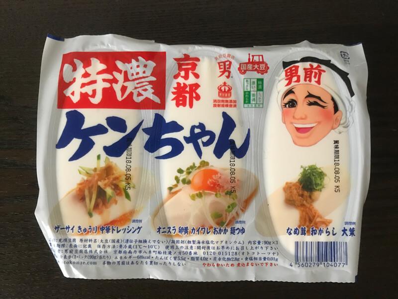 tokunou-kenchan1