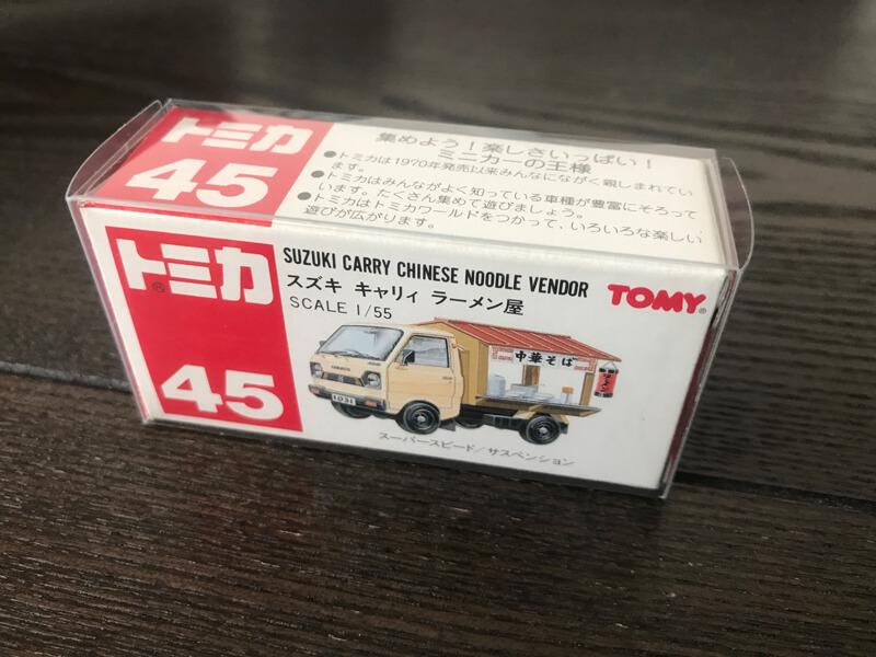 tomika1