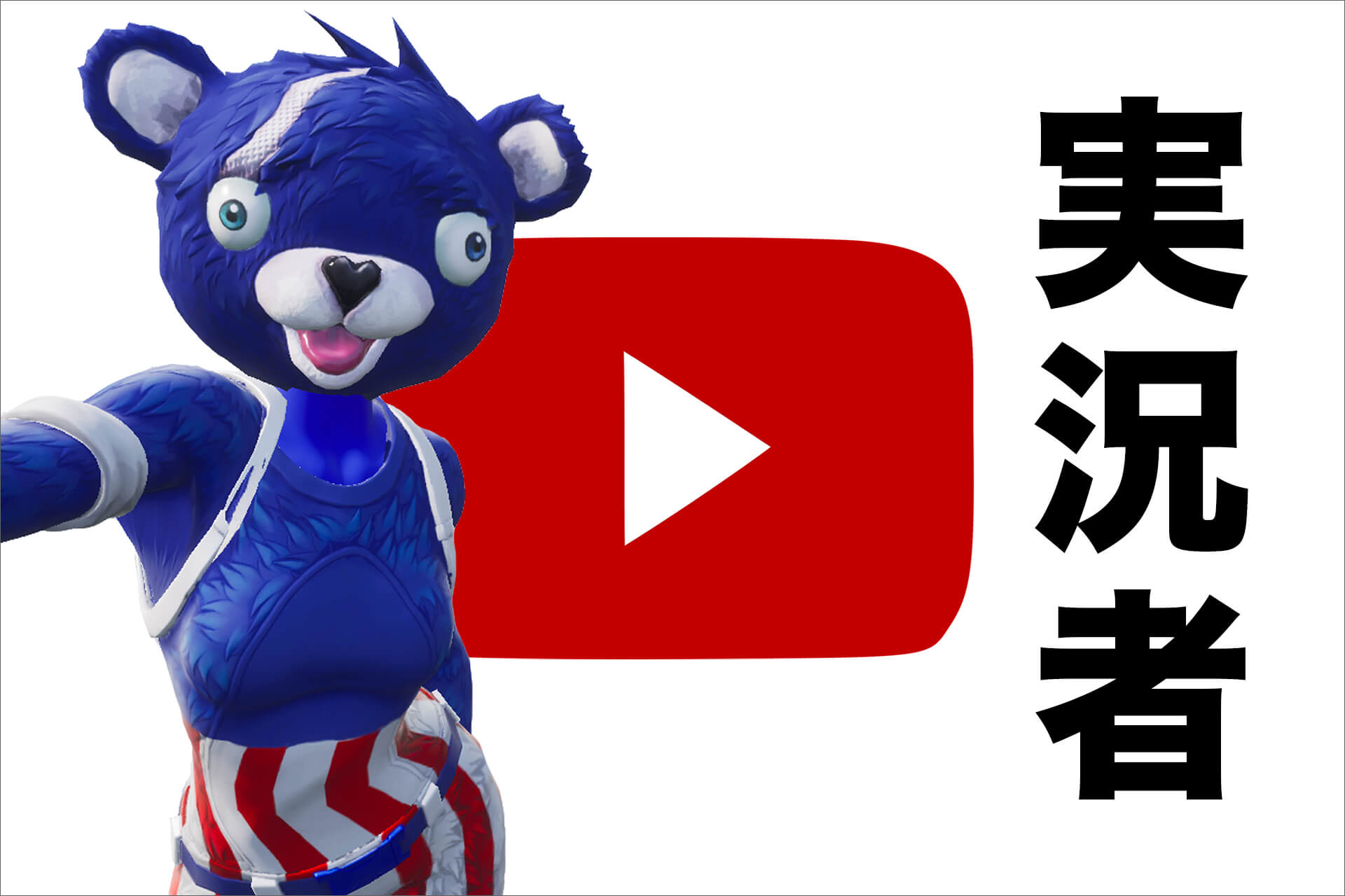 フォートナイト トム 最新動画