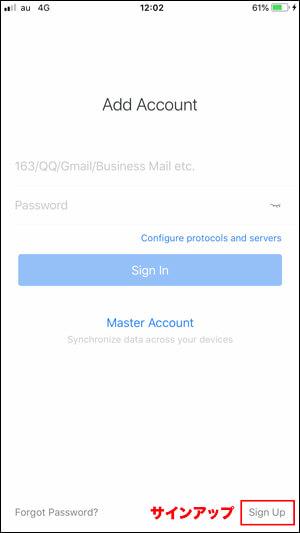 netease-mail-setting2