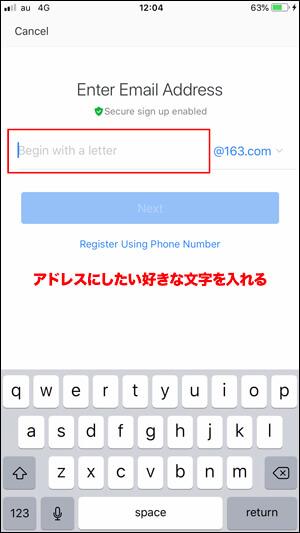 netease-mail-setting4