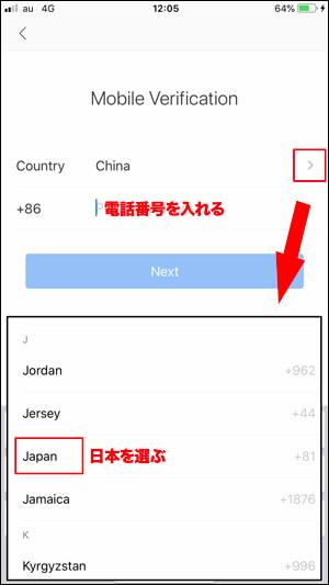 netease-mail-setting6