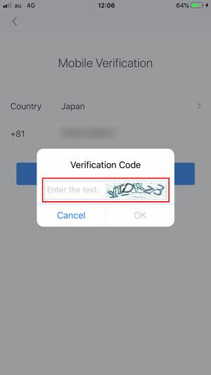 netease-mail-setting7