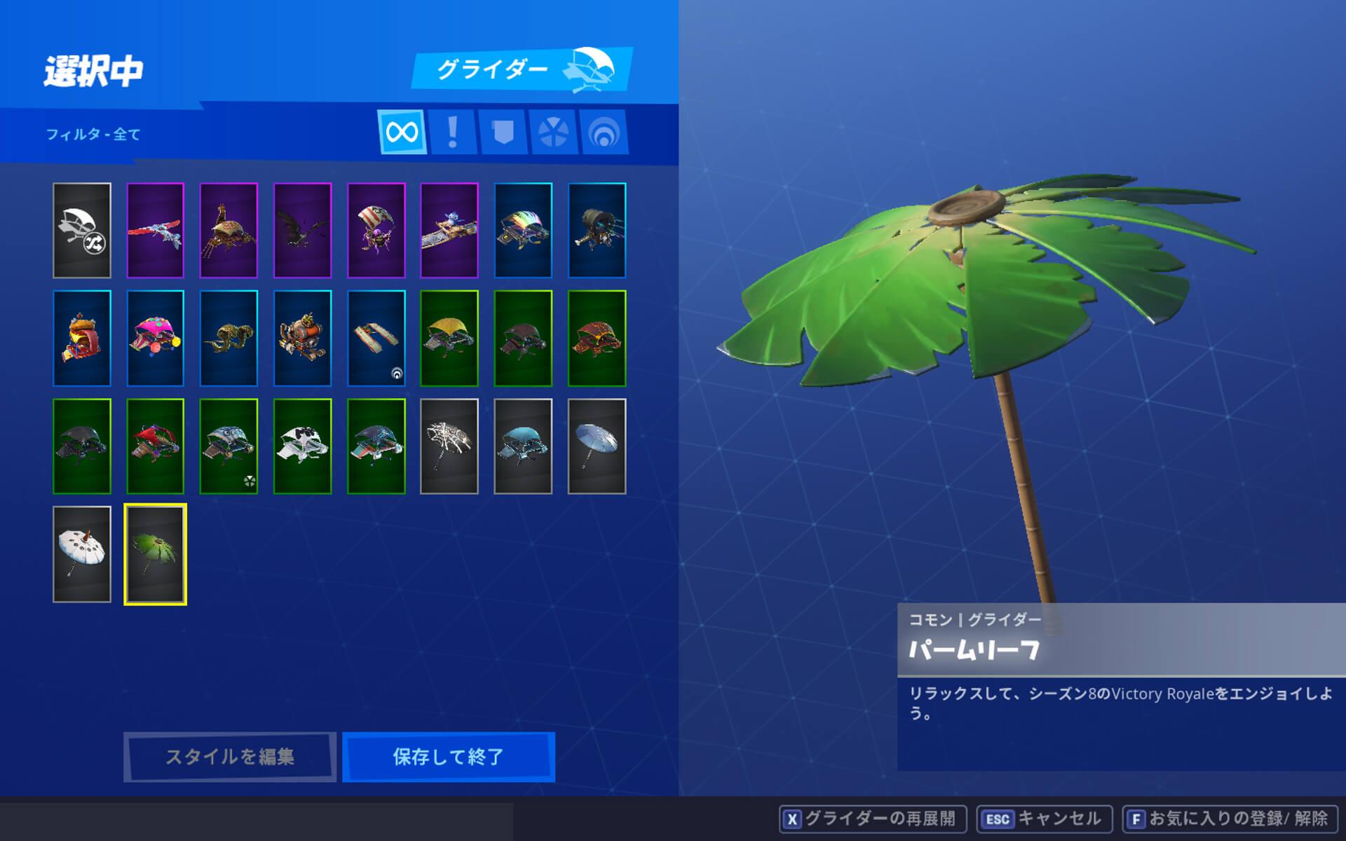 fortnite-season8-parasol