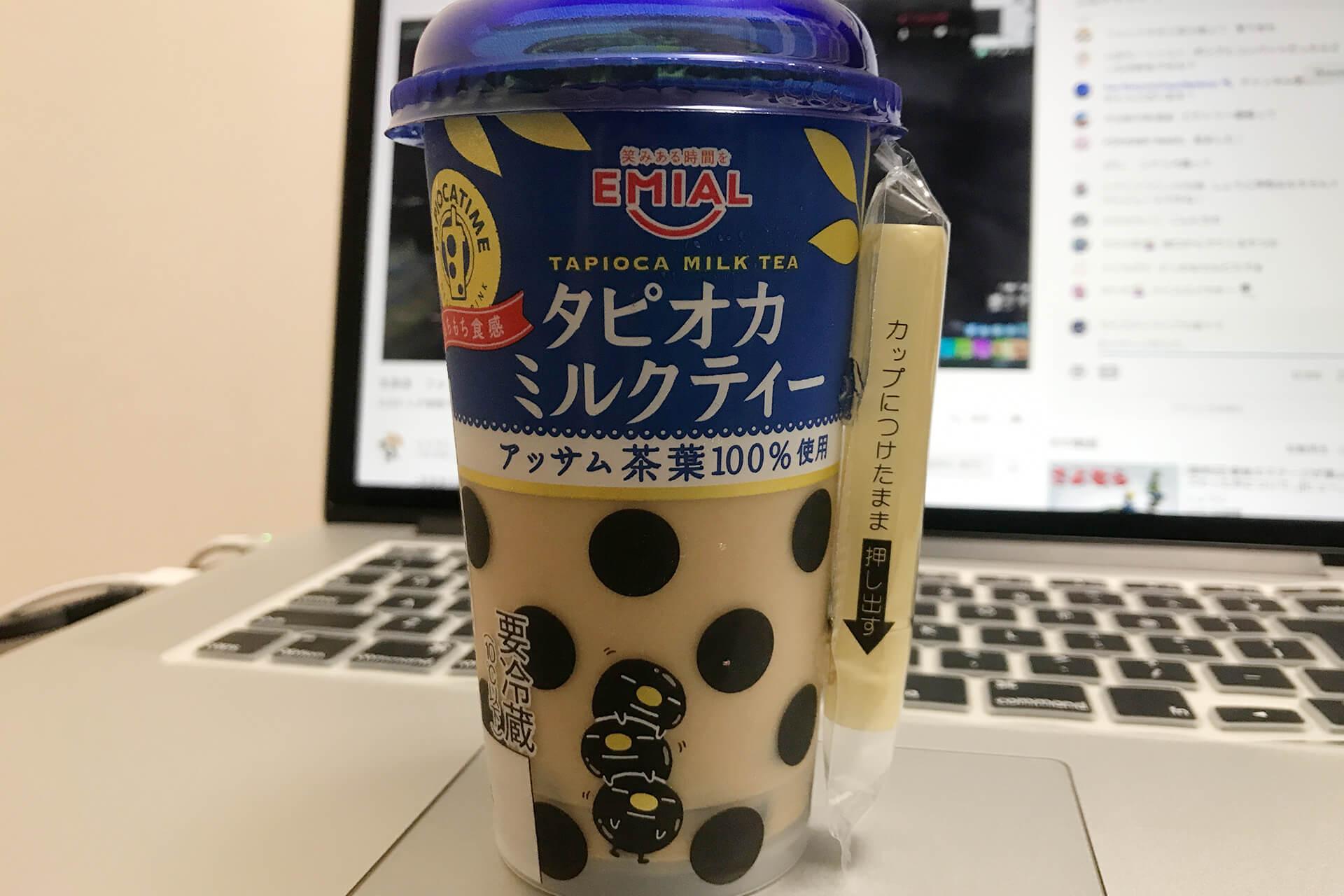 black-tapioca-tea0