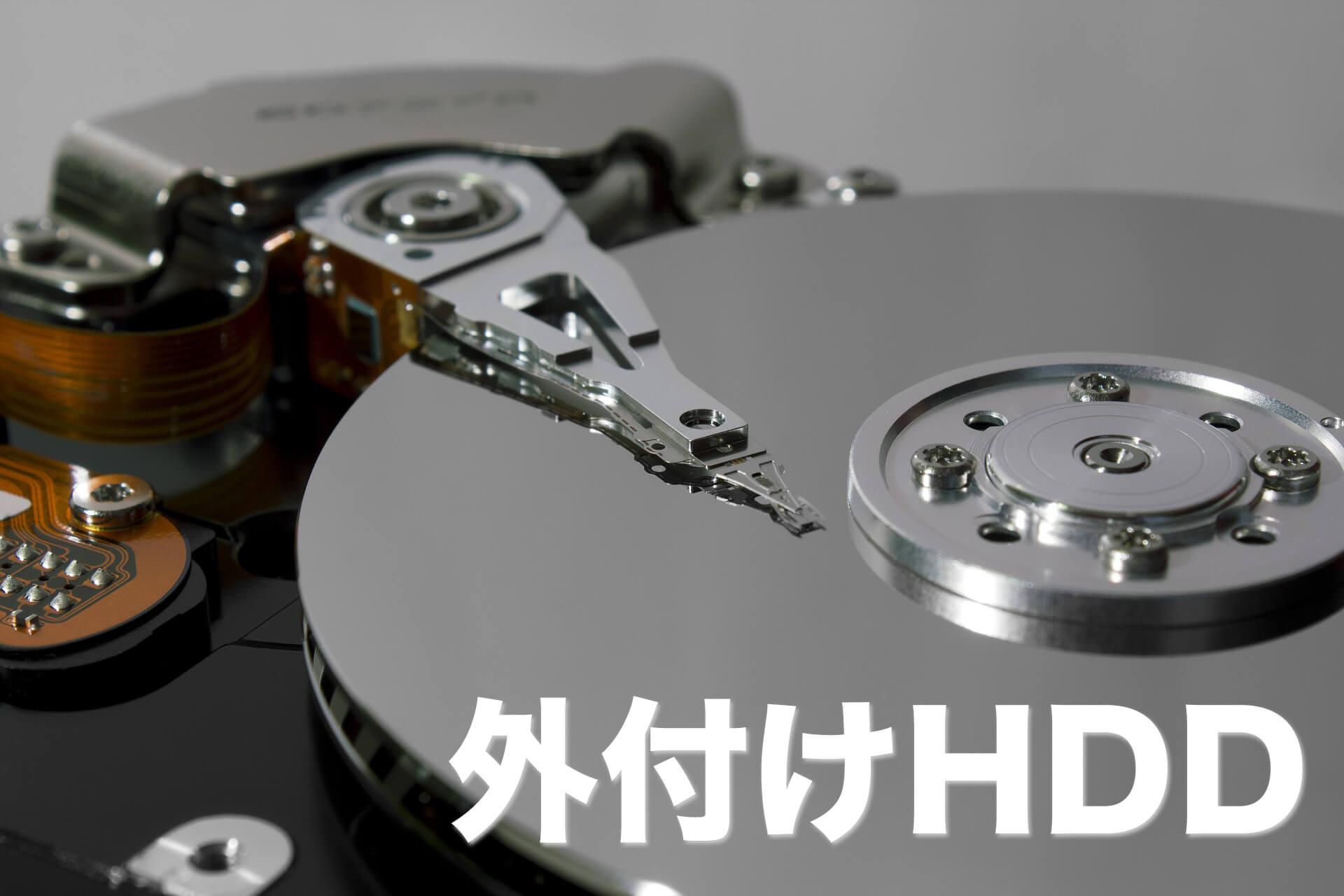 mac-hdd-ntfs1