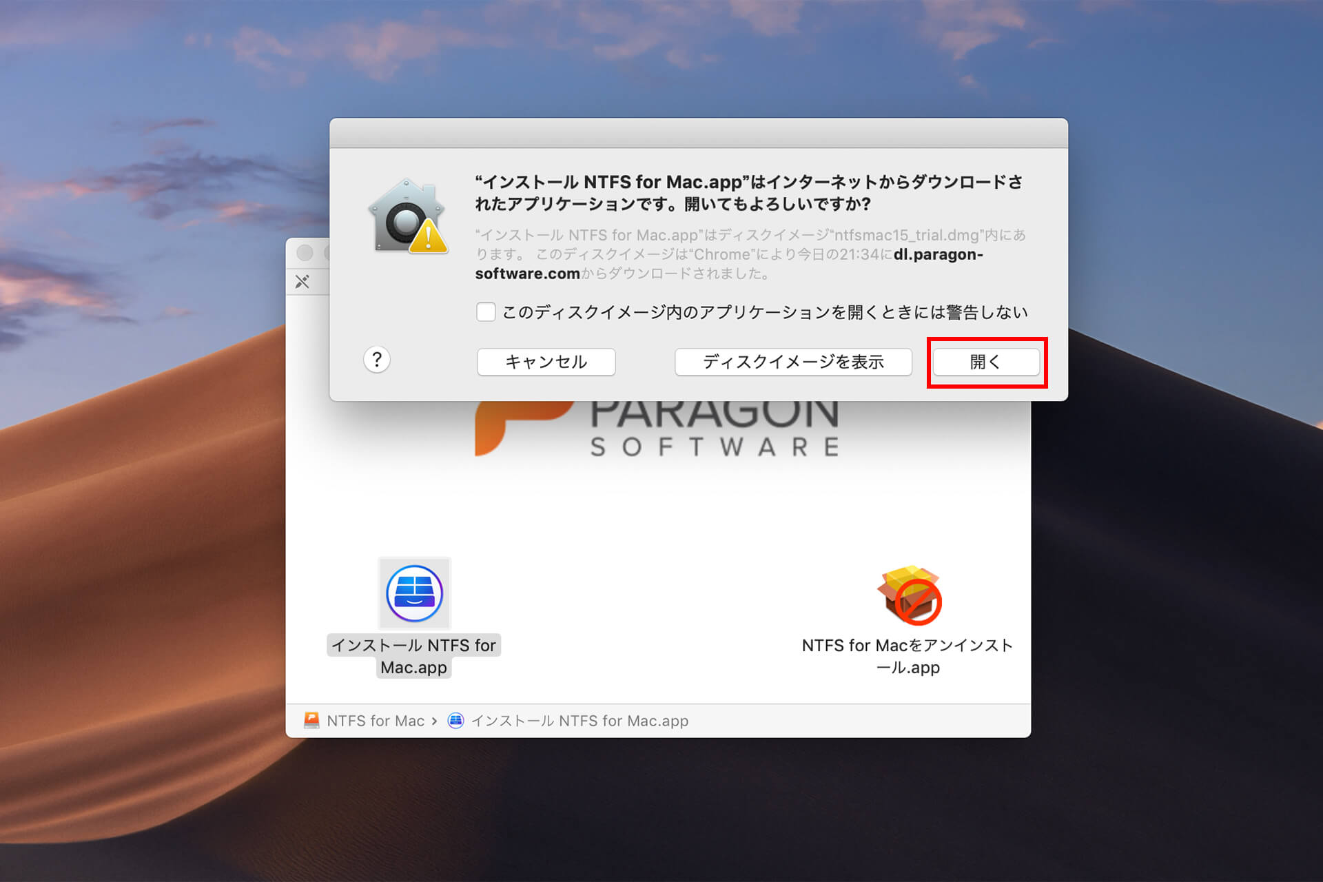 ntfs-for-mac2