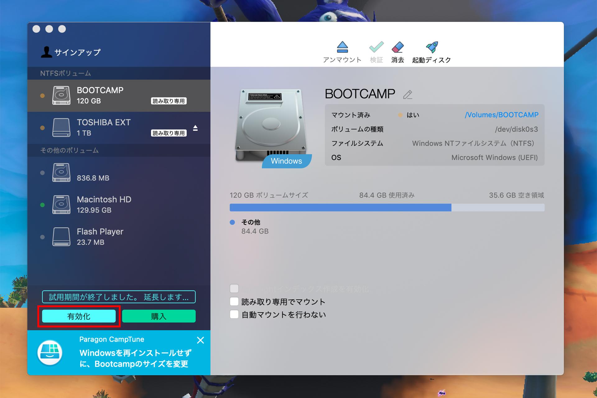 ntfs-for-mac7