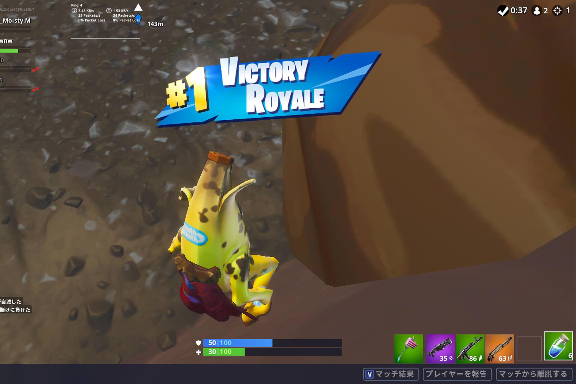 victory-royal