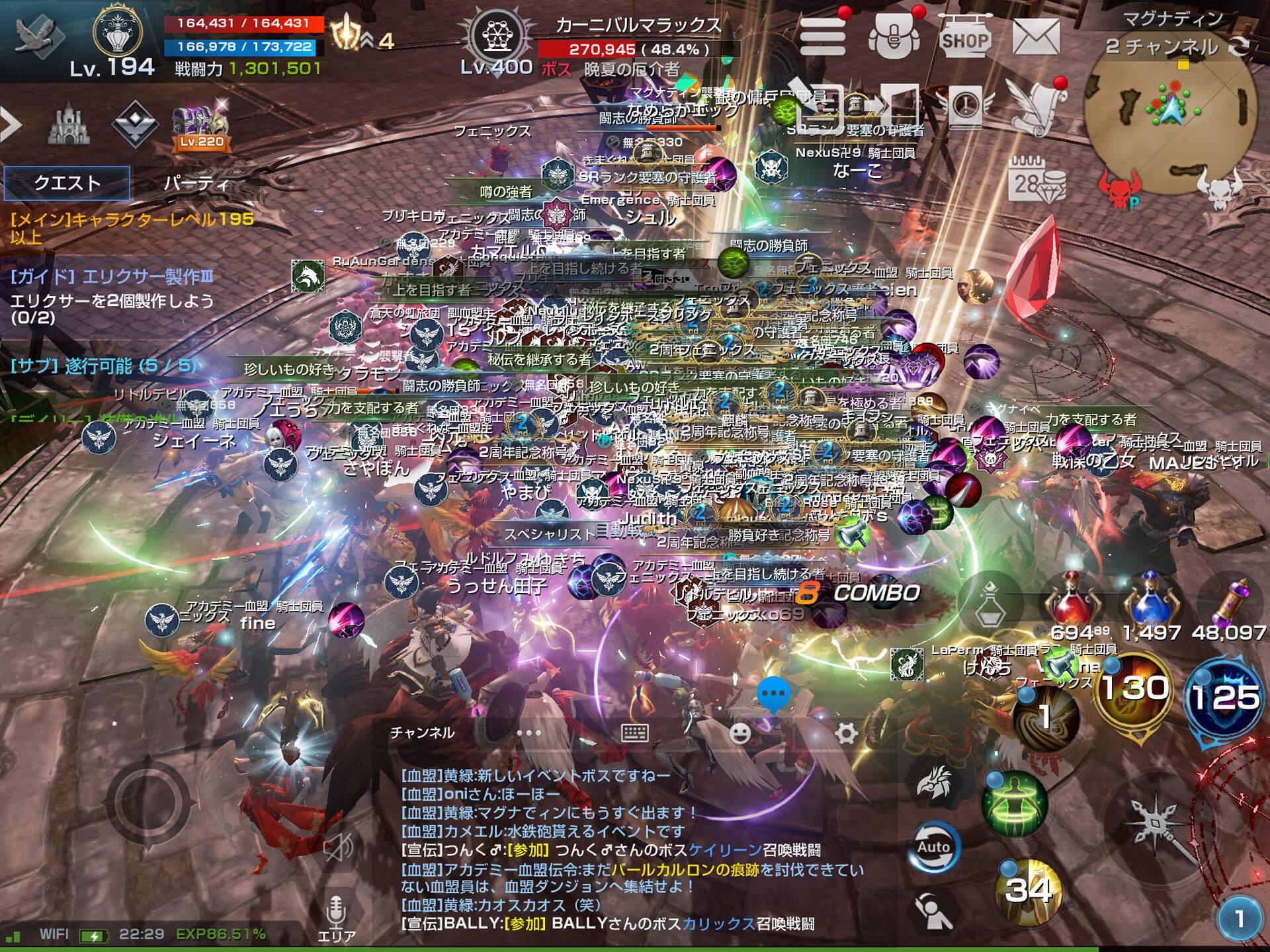 rineage2-revolution3