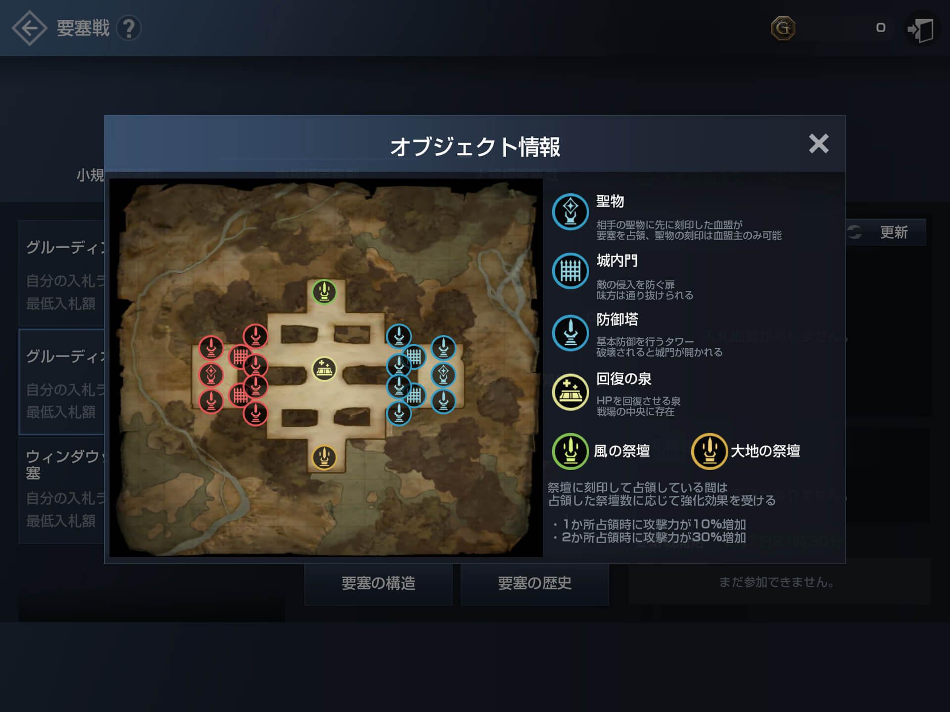 rineage2-revolution5